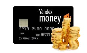 Мгновенный займ на Яндекс Деньги без отказа